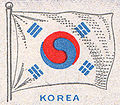 Korean flag 1944 United States stamp detail.jpg