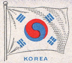 Flag of North Korea - Image: Korean flag 1944 United States stamp detail