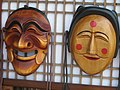 Korean mask-Hahoe mask-01.jpg