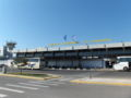 Kos airport.jpg