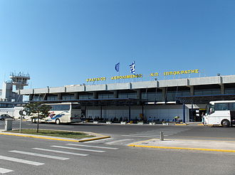 Kos International Airport - Image: Kos airport