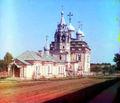 Kostroma trinity.jpg