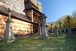 Kotań, cerkiew, lapidarium od południa.jpg