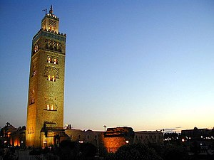 Koutoubia Mosque - Night view of Koutoubia Mosque