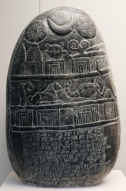 Kudurru of Eanna-shum-iddina BM K.3401