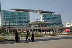 Kunming Railway...