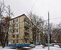 Kuntsevo District, Moscow, Russia - panoramio (87).jpg