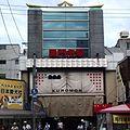 Kuromon-ichiba in 201408.JPG