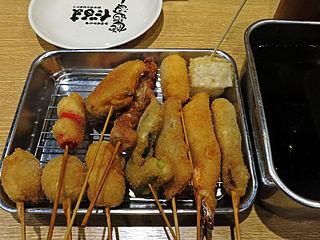 Kushikatsu Japanese food