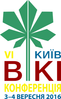 Kyiv WikiConference 2016 var7n.png