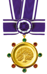 KyotoPrize Medal.png