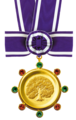 KyotoPrize Medal.png