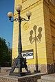 Lampe vor dem Landestheater Innsbruck.jpg