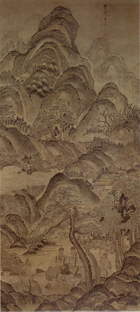 Landscape of pine valley, by Ming Dynasty artist Chen Hongshou.