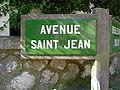 Le Touquet-Paris-Plage (Avenue Saint-Jean).JPG