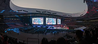 Beijing National Stadium - The stage for the 2017 League of Legends World Championship finals between SK Telecom T1 and Samsung Galaxy