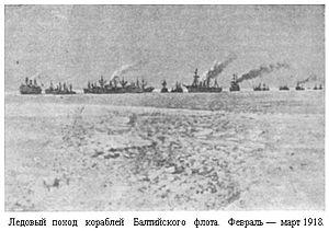 Ice Cruise of the Baltic Fleet - Image: Ledovyy pokhod 2 3