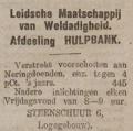 Leidsche Maatschappij van Weldadigheid afdeling Hulpbank.png