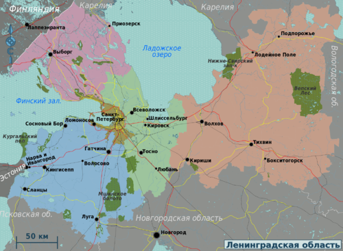 Leningrad Oblast regions map (ru).png
