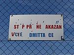 Letiště Ruzyně, vstup přísně zakázán (vole).jpg