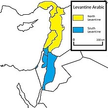 Levantine Arabic Map.jpg