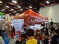 Lian Hwa Foods booth, Comic Exhibition 20170813.jpg