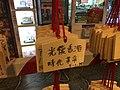 Liberate Hong Kong on a Japanese emma in Odaiba Jan 07 2020 02-31PM.jpeg