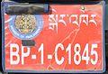 License plate Bhutan MP.jpg