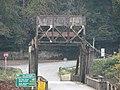Lifting bridge - geograph.org.uk - 591499.jpg
