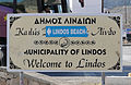 Lindos welcome sign.jpg