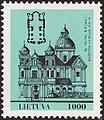 Lithuania 1993 MiNr0512 B002a.jpg