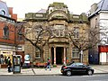 Llandudno library, Mostyn Street - geograph.org.uk - 1719699.jpg