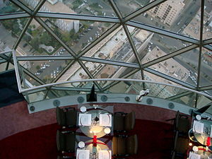 برج الفيصلية Wikiwand