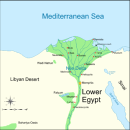 Lower Egypt 460 BC.png
