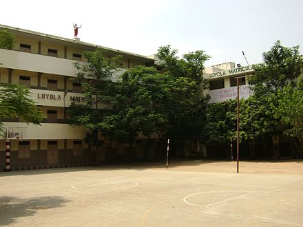 Loyola School, Chennai, India - run by the Catholic Diocese of Madras. Christian missionaries played a pivotal role in establishing modern schools in India. Loyola School.jpg