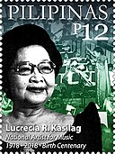 Lucrecia Roces Kasilag 2018 Philippines stamp.jpg