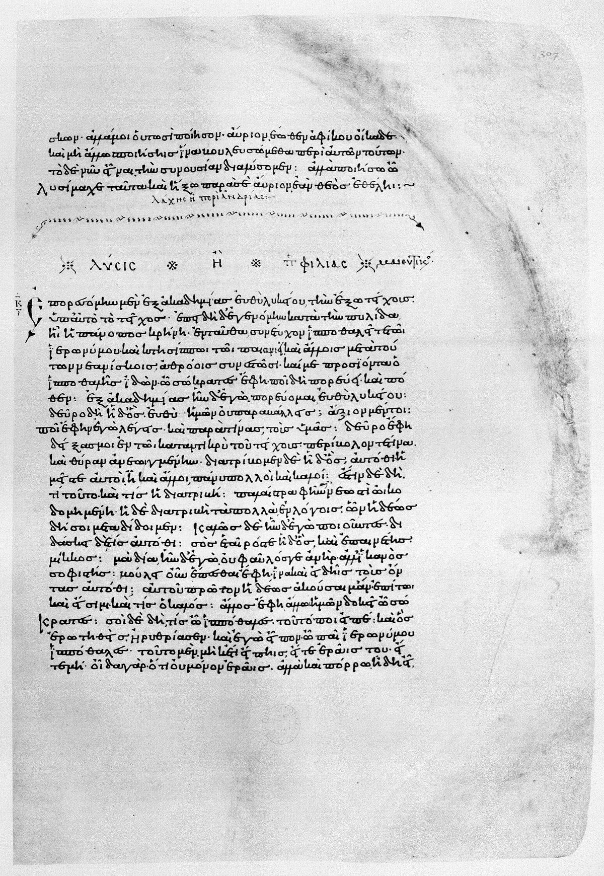 Lysis (Platon) – Wikipedia