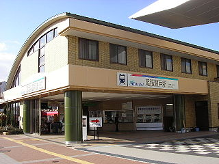 Owari Seto Station Railway station in Seto, Aichi Prefecture, Japan