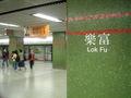 MTR-LokFu2.JPG