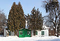M Kotsiubynsky house 2012 G1.jpg