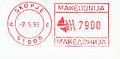 Macedonia stamp type A4.jpg