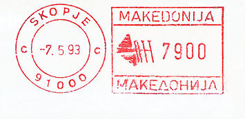 Macedonia stamp type A4.jpg