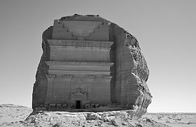 Madain Saleh (6735708141).jpg