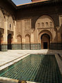Madrasa ben Yusuf patio 02.jpg