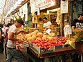 Mahane Yehuda Market ap 020.jpg