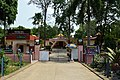 Main Entrance - Digha Science Centre - New Digha - East Midnapore 2015-05-02 9513.JPG