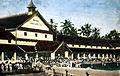 Malabar christian College 1932.jpg