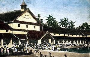 Malabar Christian College - Malabar Christian College in 1932