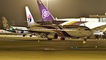 Malaysian Airways 737-800 at Bangalore Airport (38764405665).jpg