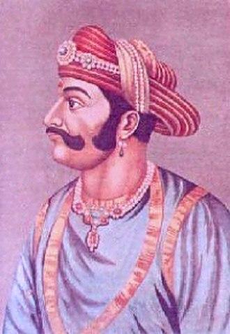 Malhar Rao Holkar - Image: Malhar Rao Holkar I